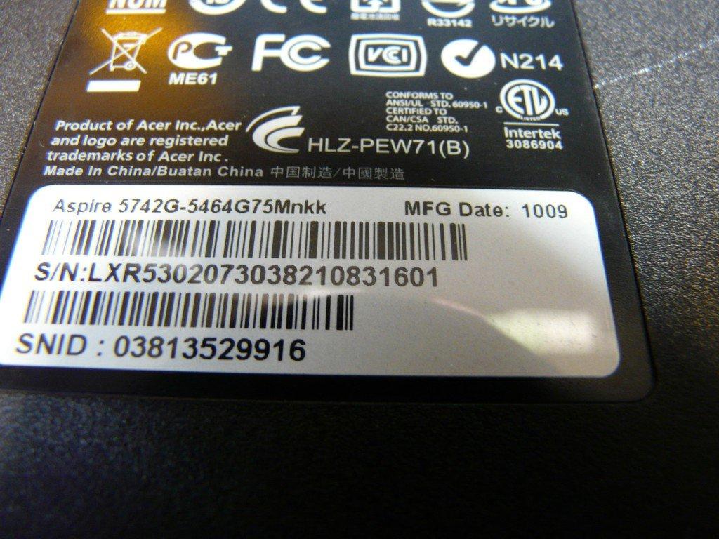 Acer Aspire 5742G (7)