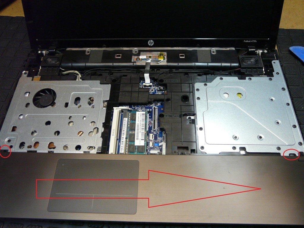 HP ProBook 4720s  (5)