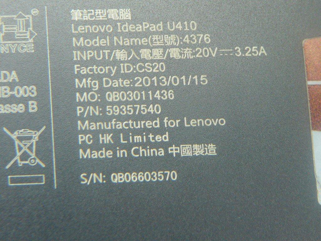 Lenovo IdeaPad U410 (8)