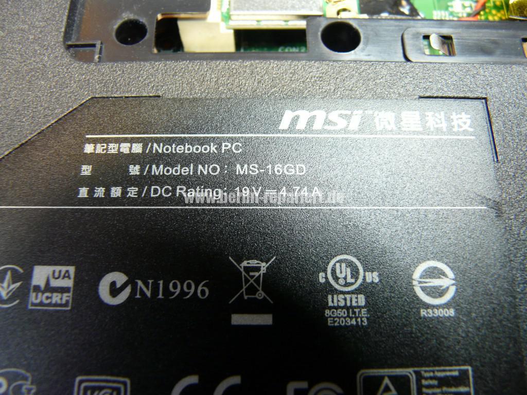 MSI MS-16GD, Akku wird nicht geladen, kein Strom über den Externen Netzteil (15)