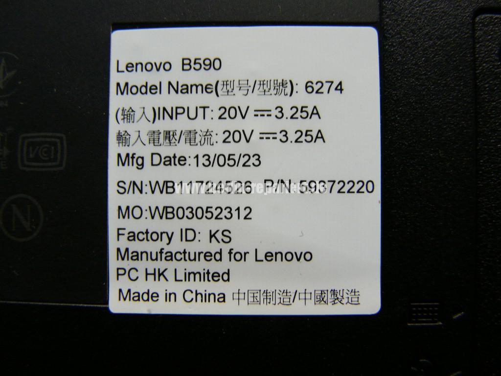 Lenovo B590, Display Defekt, Display tauschen (8)