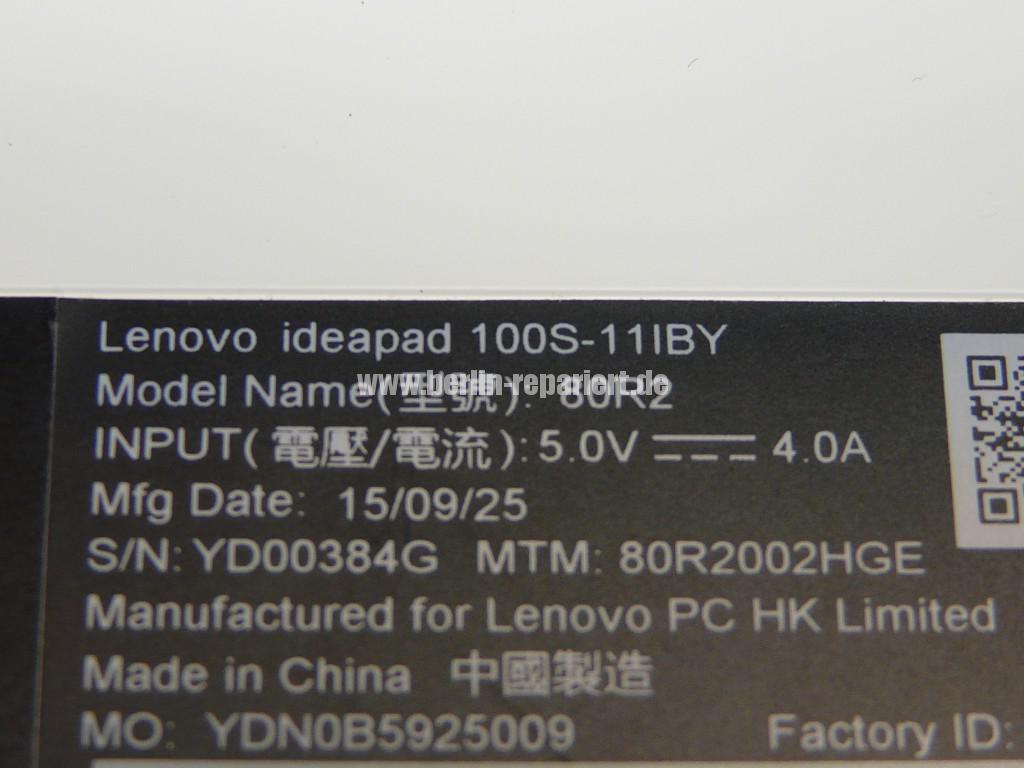 Lenovo 100S, kein Bild