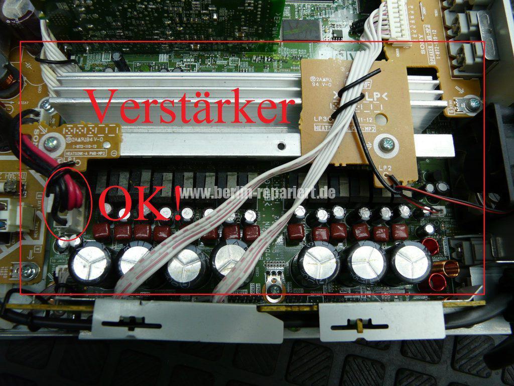 sony-hcd-dz830w-geht-nicht-an-protector-3